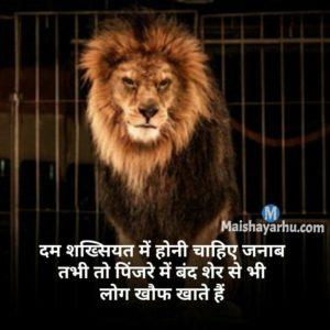good night hindi thoughts
