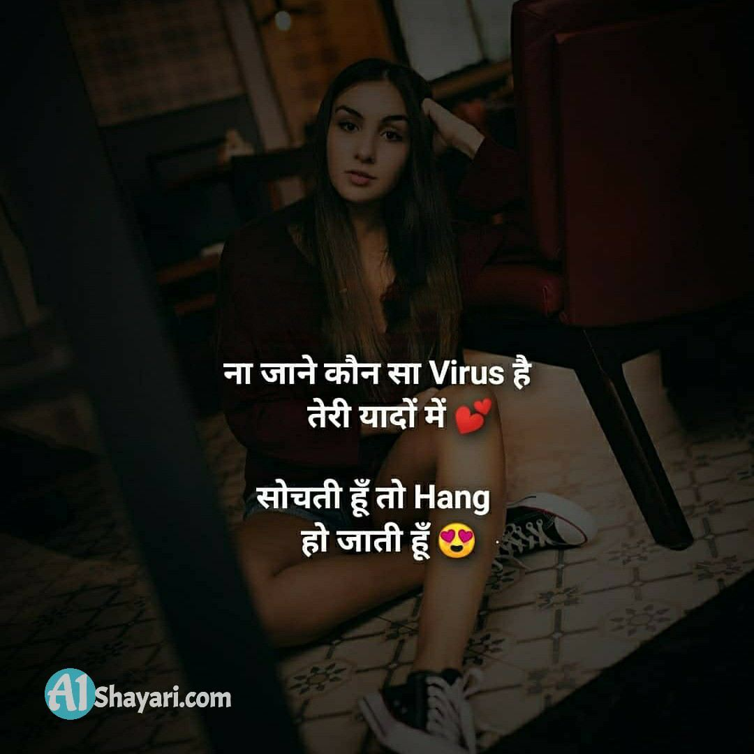Hindi Status For Girls