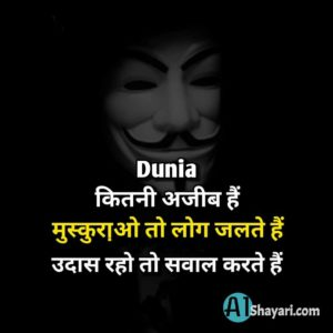 Love Status In One Line In Hindi