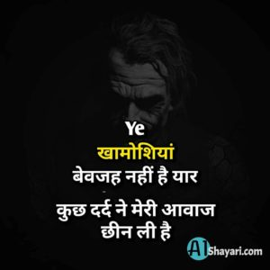One Line Hindi Quotes  On Life