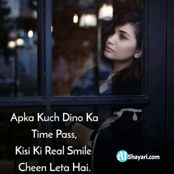 Best Sad Shayri In Hindi