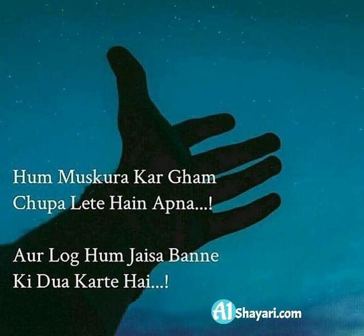 Hindi Sad Love Shayri