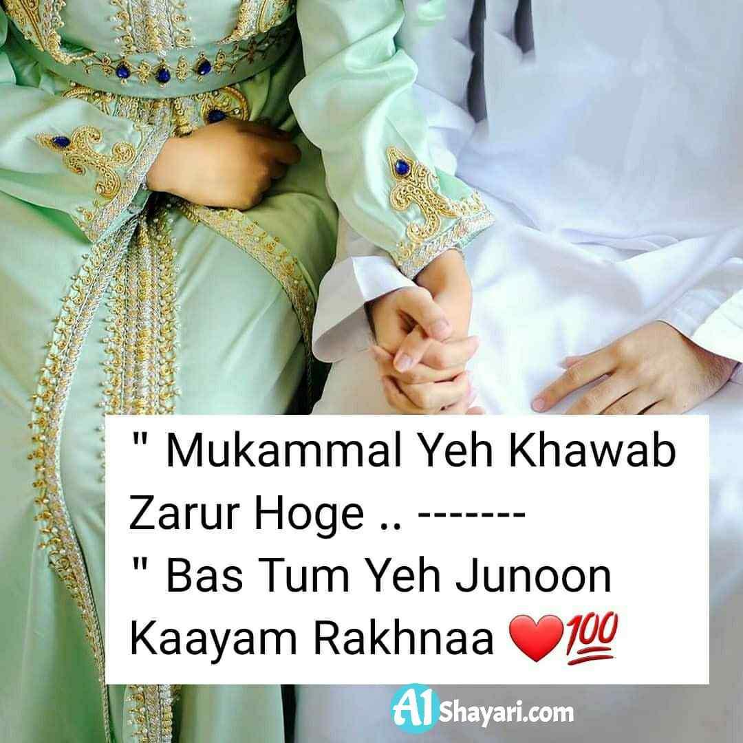 Love Romantic Shayari Hindi Mai