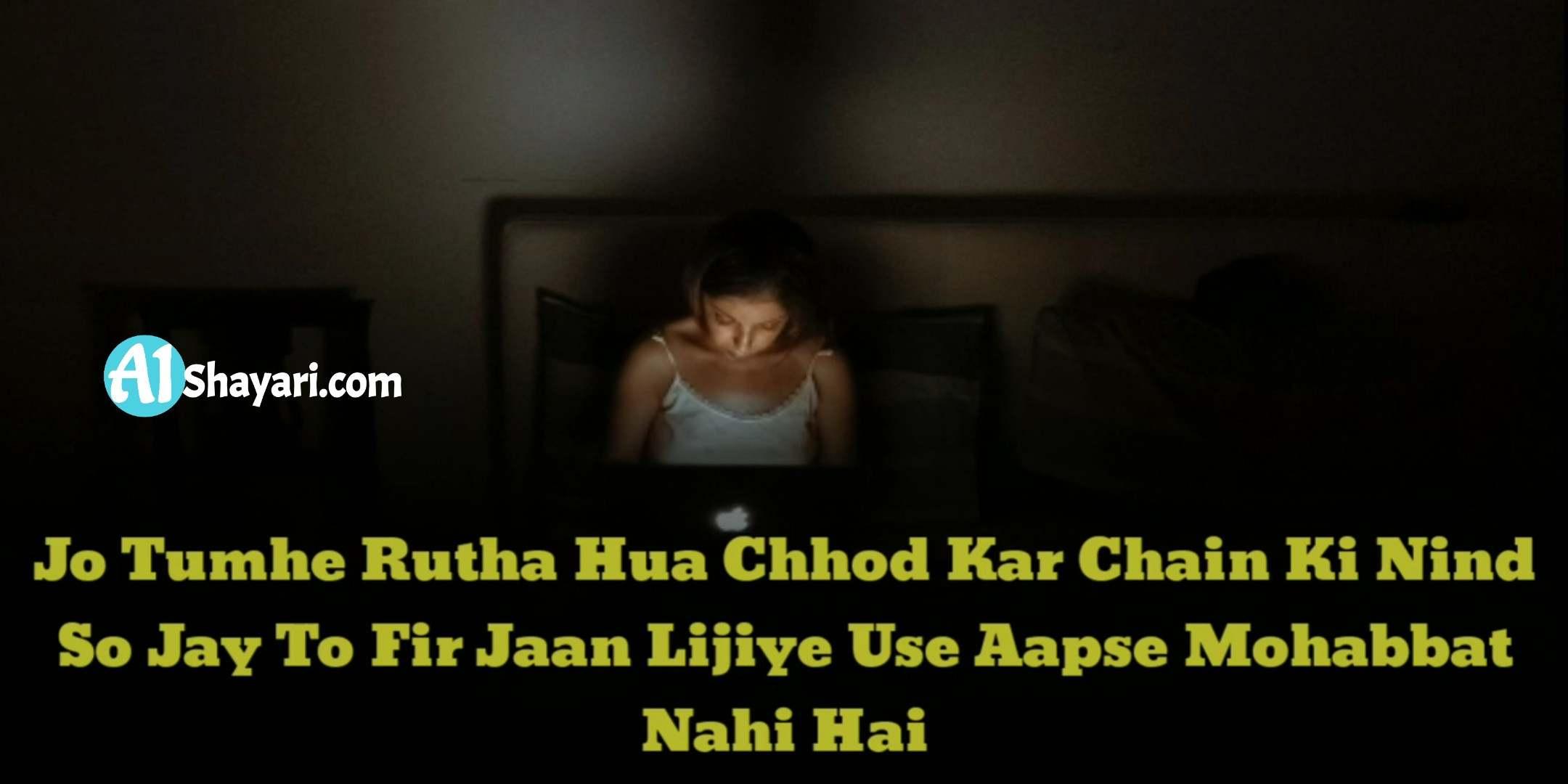 Sad Shayari Hindi Image 2018