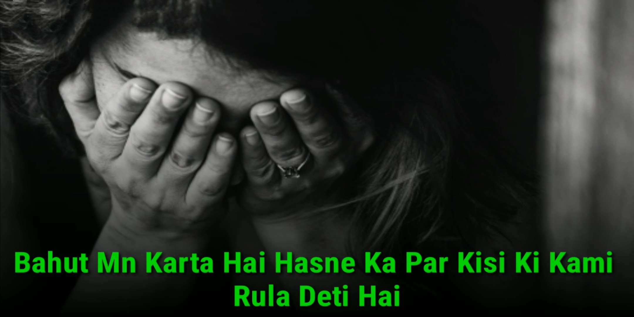 Sad Shayari Hindi Mai Image Download