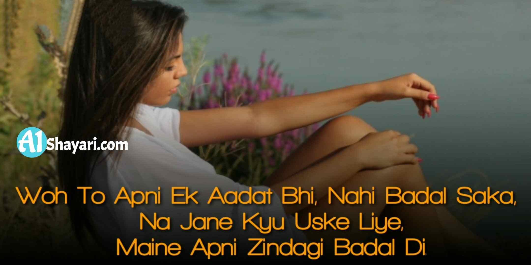 Sad Shayari Hindi Pic With Msg