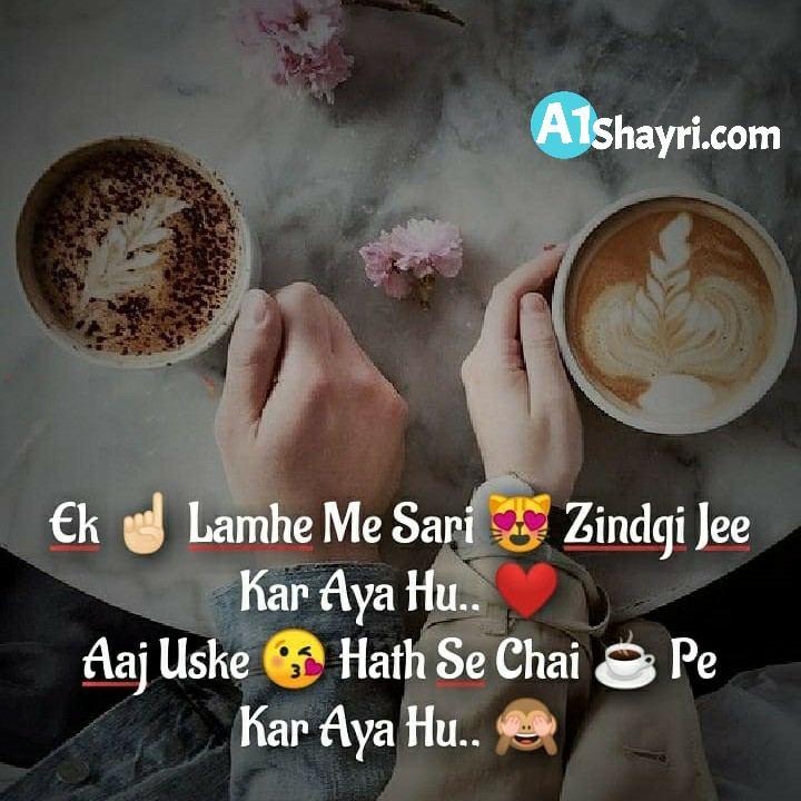 Best Love Shayari For Girlfriend