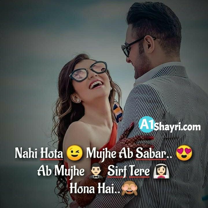 Best Shayari For Gf