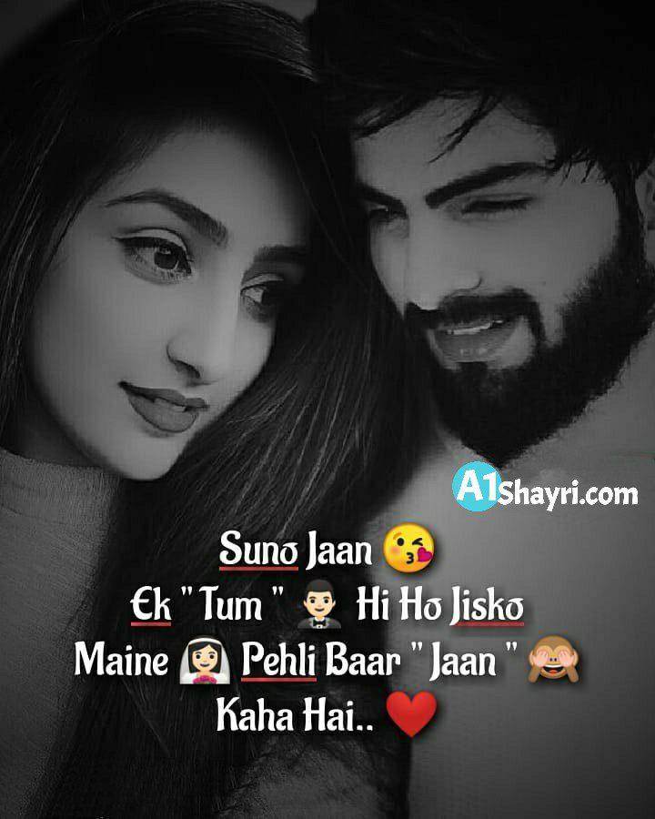 Cute Shayari For Girlfriend