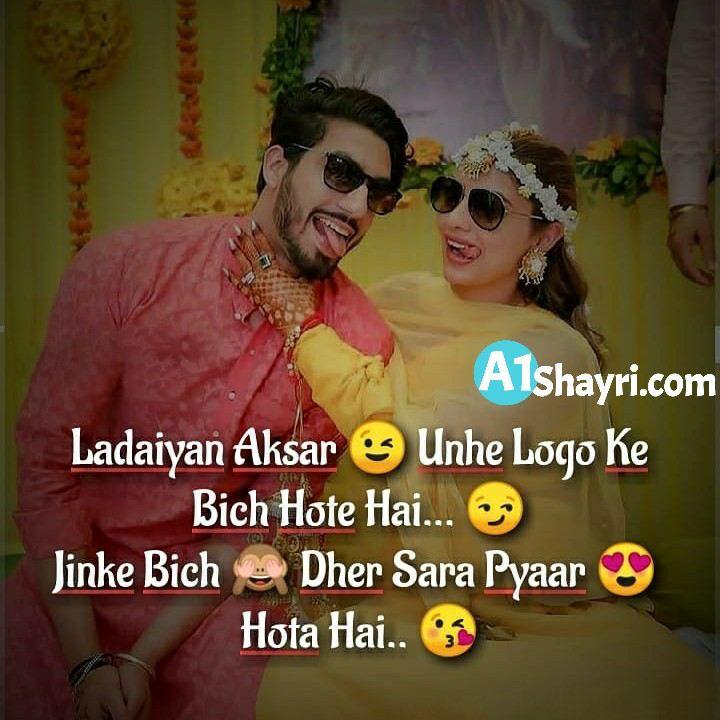 Hindi Love Shayari For Girlfriend In Hindi