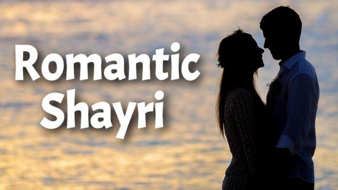 Bf / गर्लफ्रेंड के लिए शायरी – Love Shayari In Hindi For Boyfriend
