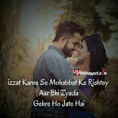 top 122  romantic shayari in hindi gf / bf  ͡° ͡°