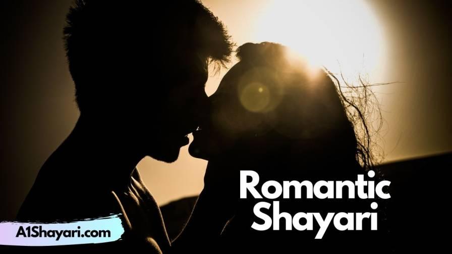 [Top 60+] Hindi Romantic Shayari With Images (。♥‿♥。)