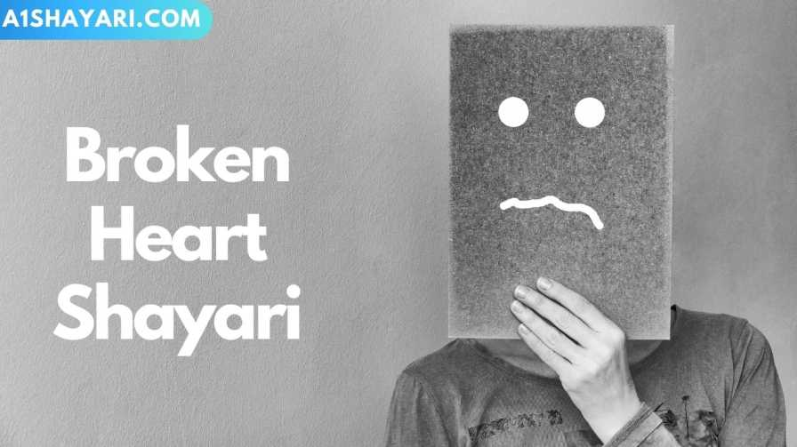 [Top 50+] Broken Heart Shayari [Dil Tootne Ki Shayari]