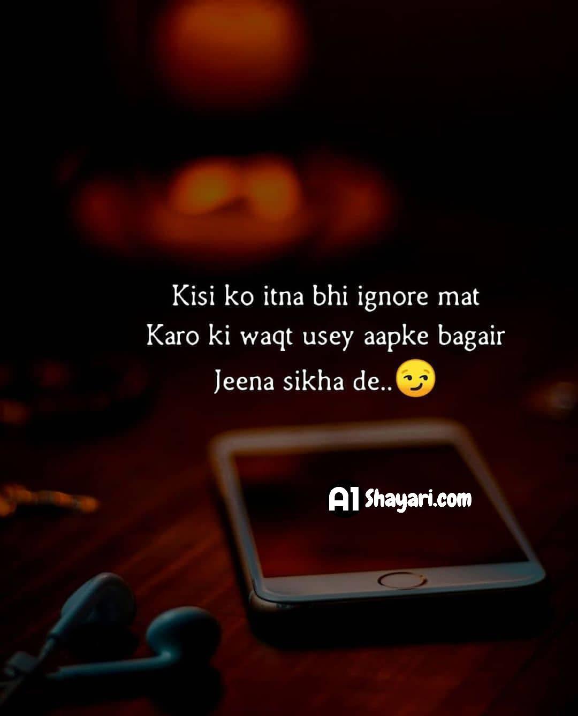 [Top 50+] Good Night Shayari In Hindi [सुबह वाली शायरी]