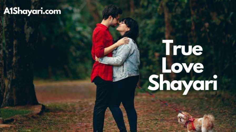[Top 100+] True Love Shayari [प्यार वाली शायरी]