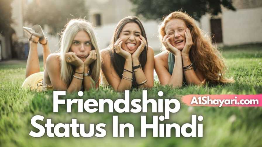 [Best 100+] Friendship Status In Hindi [हरामी दोस्तों के लिए]