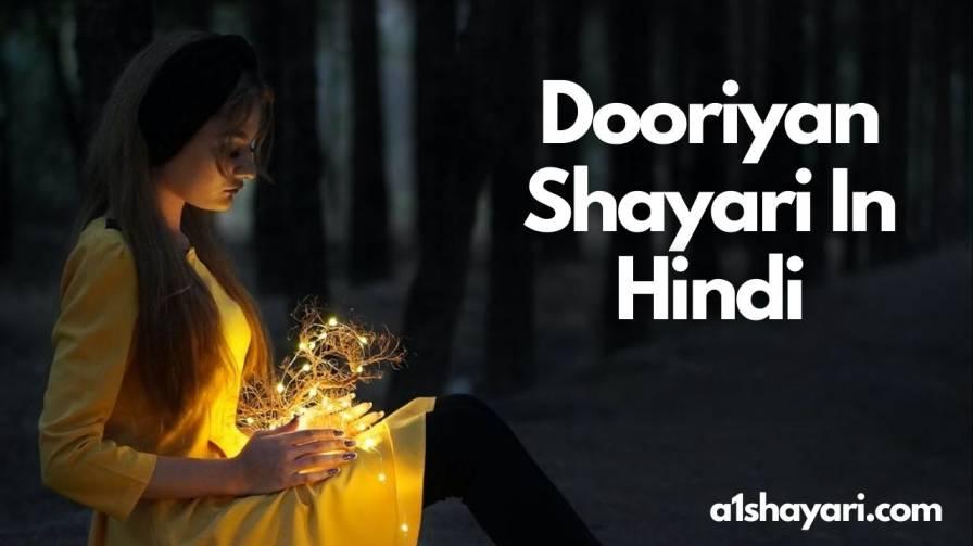 [Top 50+] Dooriyan Shayari In Hindi हिंदी दूरियां शायरी