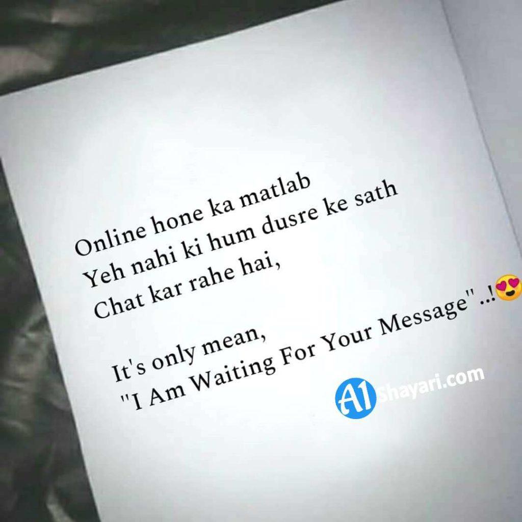 Online Offline Shayari In Hindi