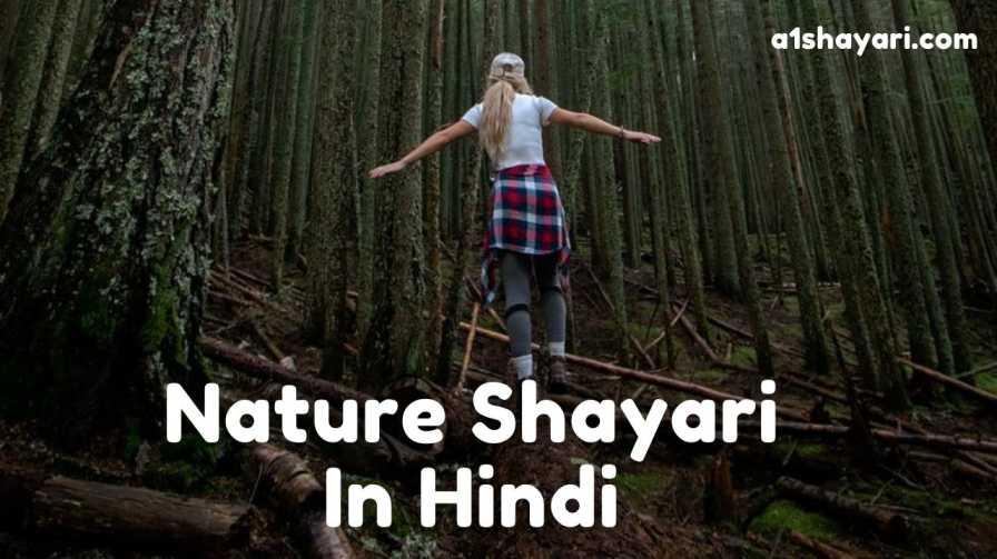 Nature Shayari In Hindi With Images
